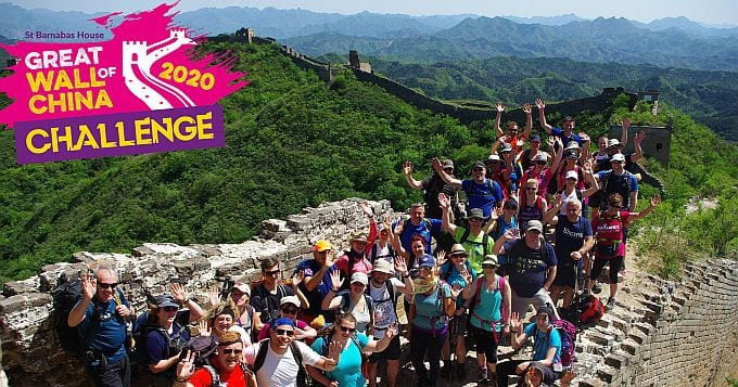 St Barnabas House Great Wall of China Challenge